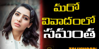 Samantha in another controversy