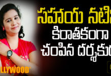 Tamil cine actress sandhya murder case