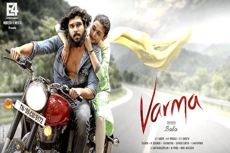 Complete film of Varma to be re-shoot