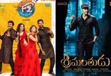 Venkatesh F2 Fun and Frustration beats Mahesh Babu Srimanthudu in Nizam