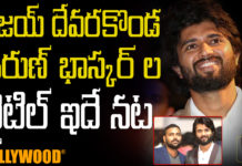 Vijay devarakonda and Tharun bhascker gets new title