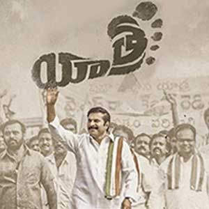 Yatra 1st Day AP/TS Box Office Collections