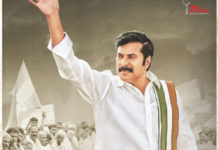 Yatra Premieres Collections What are your expectations