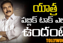 Yatra biopic public talk
