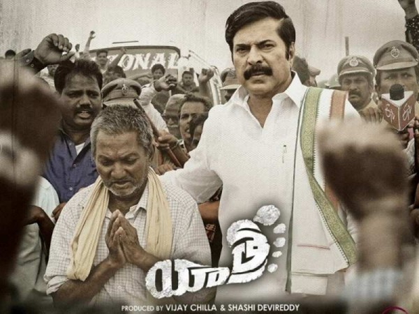Yatra 1st Week Worldwide Collections