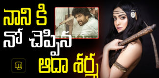Adah sharma rejected nani