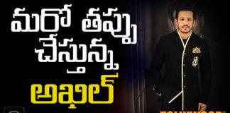 Akhil next film with bommarillu bhaskar