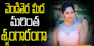 Out and Out glam role for Anasuya