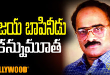 Vijayabapineedu passes away
