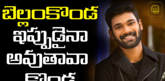 Bellamkonda Sai Srinivas hopes on Tamil movie