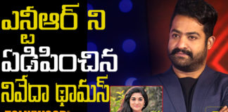 NTR cries for Nivetha Thomas