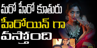 Arun pandian daughter Keerthy pandian turned heroine