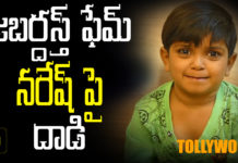 Attack on jabardasth naresh