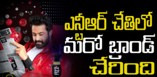 NTR brand ambassidor for Appy fizz
