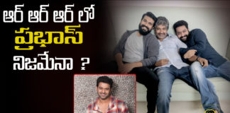 Is Prabhas to play Cameo in Rajamouli RRR?