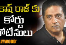 Legal notice to Prakash raj