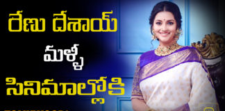 Renu desai re entry with bellamkonda sai srinivas