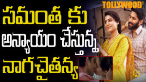 Samantha and Naga Chaitanya's Majili teaser talk