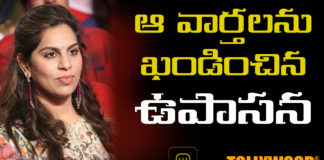 upasana condensed about her political entry