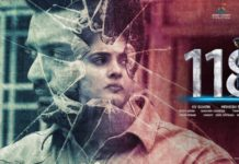 118 3 days APTS Box office Collections
