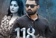 118 4 days AP/TS Box office Collections