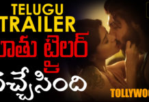 90 ML idi chala takkuva trailer out