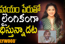 Vijayalaxmi complaint on kannada actor