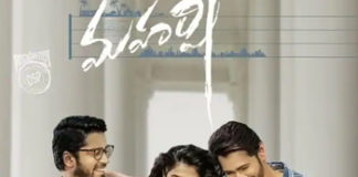 Maharshi single Choti Choti Baatein review