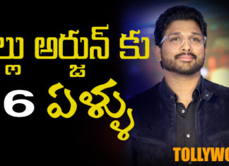 Allu Arjun completes 16 years in tollywood