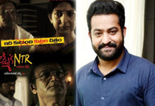 Balakrishna innocent Jr NTR Villain in Lakshmi's NTR
