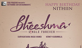 Bheeshma Title: Nithiin - Rashmika - Venky Kudumula - Suryadevara Naga Vamsi