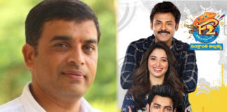 Dil Raju going to Bollywood with F2 Fun and Frustration