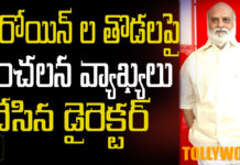 Raghavendrarao sensational comments on tamannah and mehreen thighs