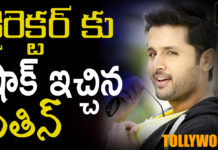 Director Ramesh varma shocked with Nithin tweet