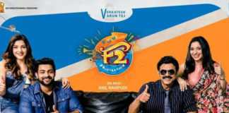 F2 Fun and Frustration Closing Worldwide Box office Collections
