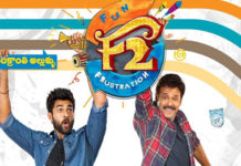 F2 Fun and Frustration completes 50 days