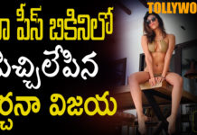 Hot diva Archana Vijay in two piece bikini