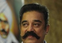 Kamal Haasan will not contest Lok Sabha elections