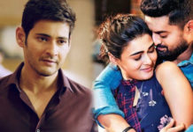Mahesh Babu appreciates Guhan not Kalyan Ram for 118