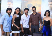 Mahesh Babu unveils 'Operation Gold Fish' Teaser