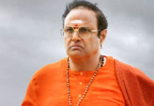 NTR Mahanayakudu Worldwide Closing Box Office Collections