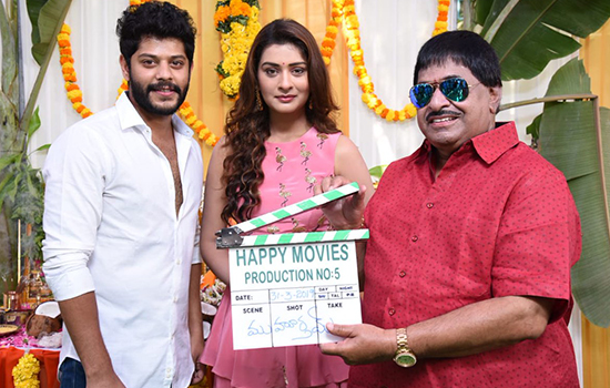 Payal Rajput turns into RDX