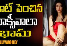 Priyanka jawalkar skin show