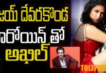 Priynka jawalkar romance with Akhil