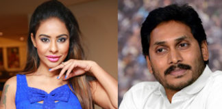 Sri Reddy orders Jagan Mohan Reddy: Stop Going into Public