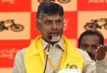 TDP releases First List with 115 MLA candidates for Elections 2019