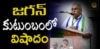 YS Vivekananda reddy passed away