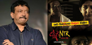 Why Nandamuri and Nara families tolerating Ram Gopal Varma