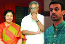 Wife in BJP, Husband and Son in YSRCP