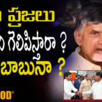 Will AP voters support to KCR or Chandrababu naidu ?